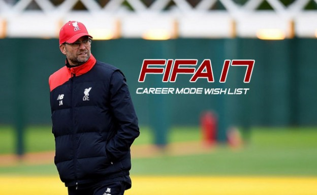 fifa-17-wish-list