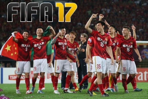 fifa17-chinese-league